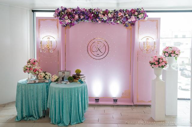 peach-20170813-wedding-402