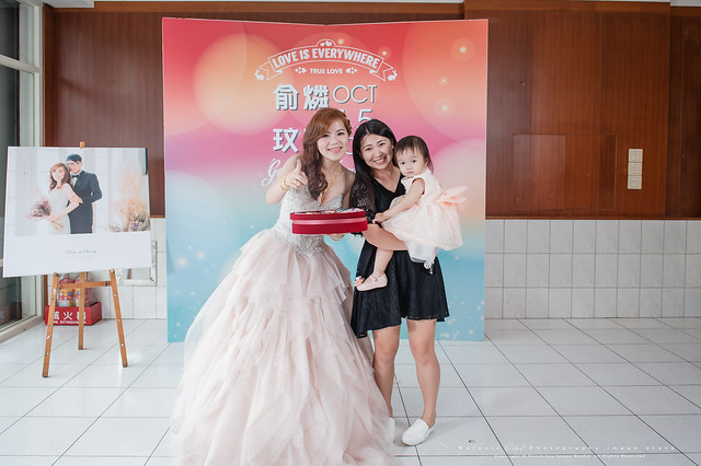 peach-20171015-wedding-1405