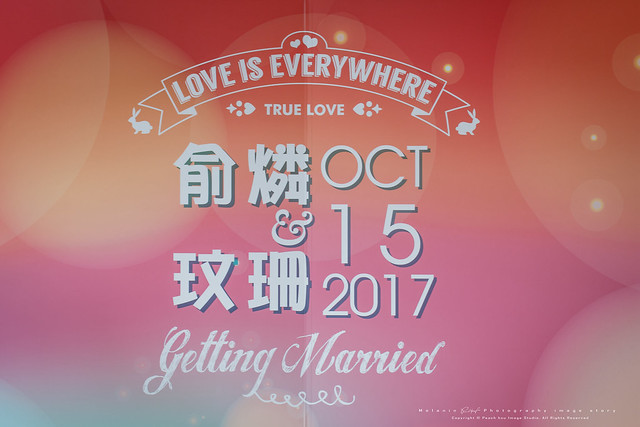 peach-20171015-wedding-1328-B-48