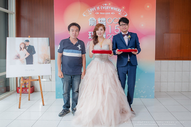peach-20171015-wedding-1341
