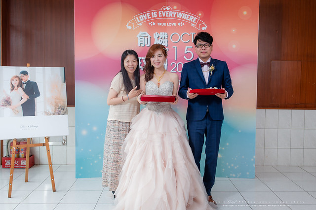 peach-20171015-wedding-1329