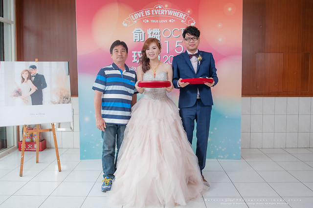 peach-20171015-wedding-1339