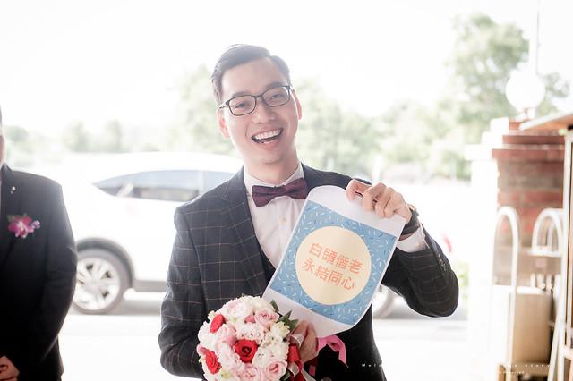 peach-20181028-wedding-110