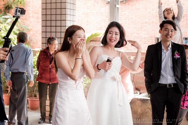 peach-20181028-wedding-327