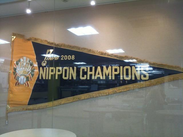チャンピオンフラッグ