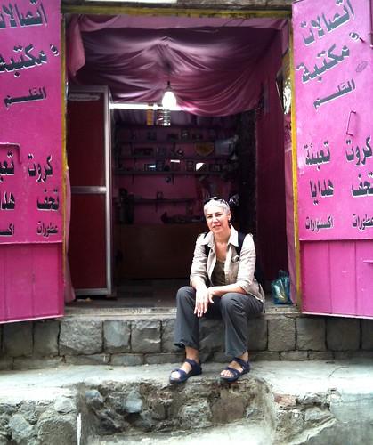 el proximo viaje yemen