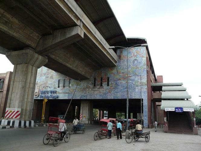 Pratap Nagar Metro Station