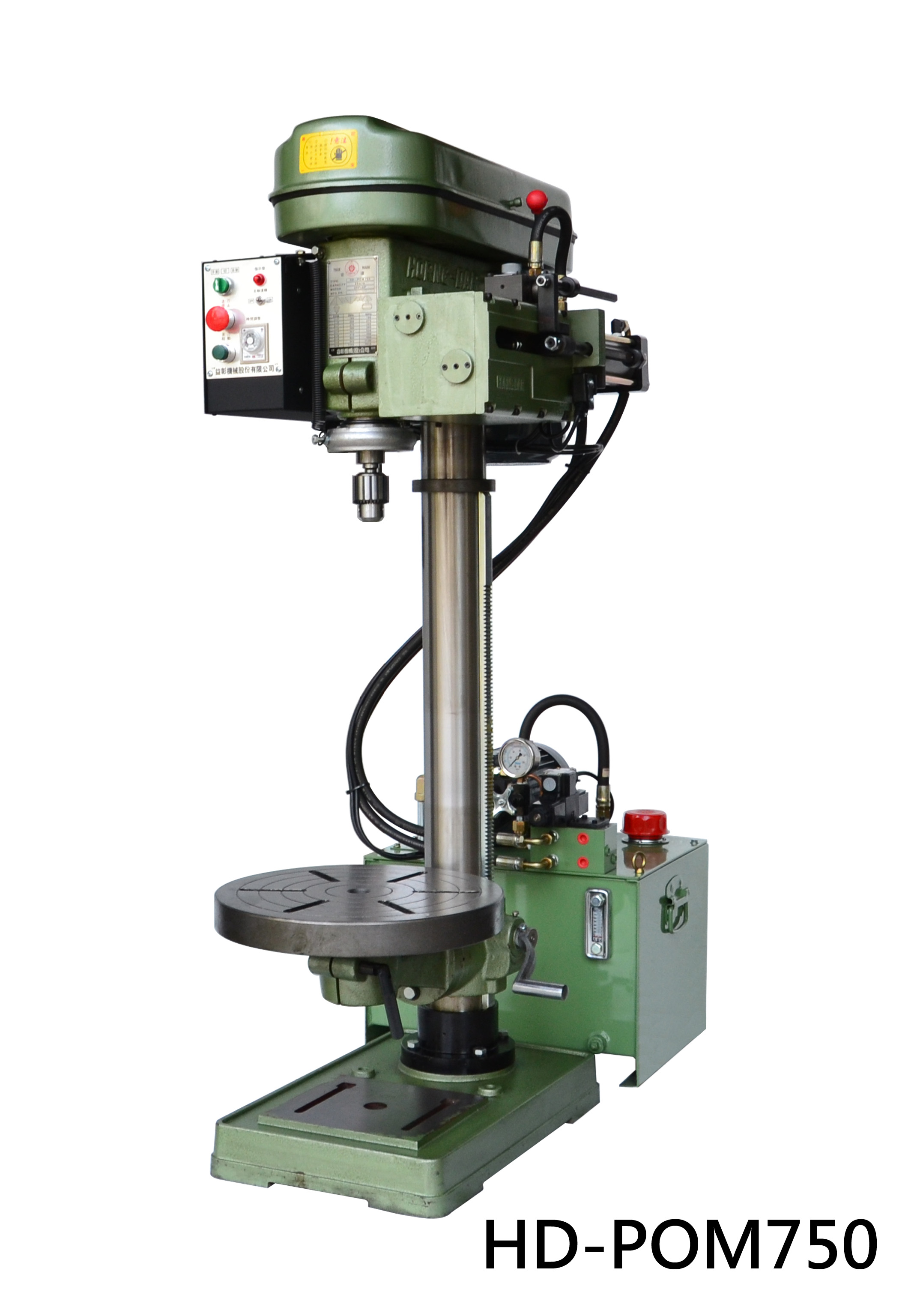 Machine Hydraulic Details About Bench Drill Press Machine Hydraulic Automatic 35mm 1 3 8