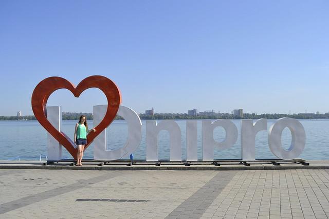 Ukraine Travel FAQ - Dnipro Ukraine