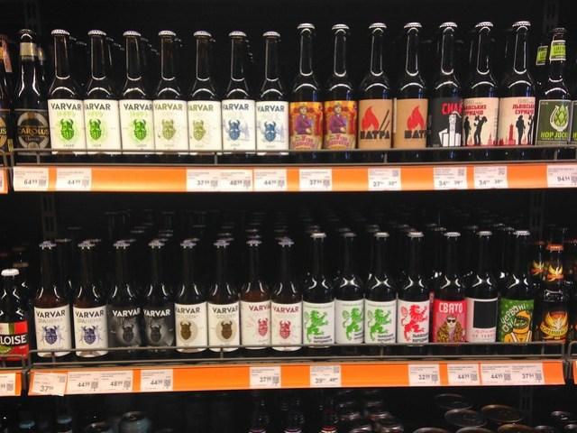 Ukraine Travel FAQ - Ukraine Craft Beer