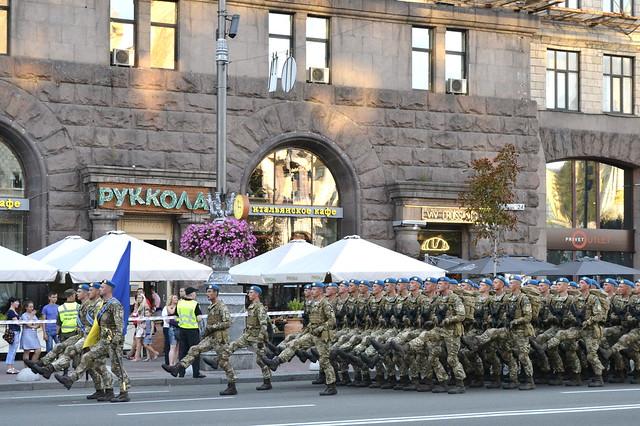 Ukraine Travel FAQ - Ukrainian Independence Day Parade