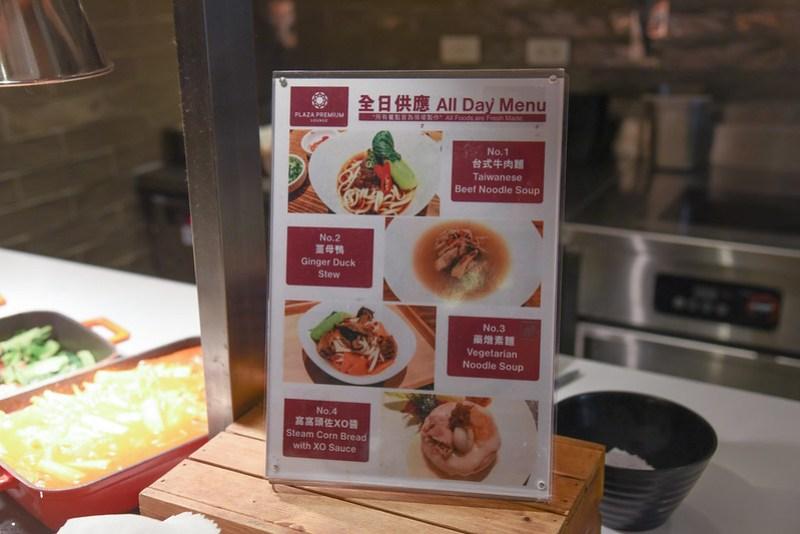 menu of items made on order - plaza premium lounge (tpe) terminal 1