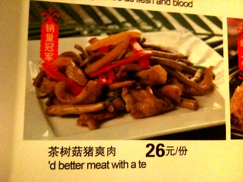'd better meat with a te