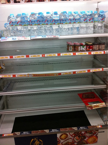 Supermarkets are running out of food very fast