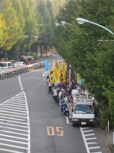 Japanese Demonstrations