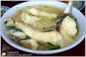 [台南]新營  太子宮魚粥店