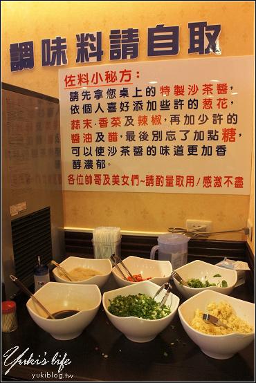 [板橋 食]*鍋士無雙石頭火鍋~冬天吃這個最好! Yukis Life by yukiblog.tw