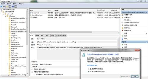Windows7 CEIP disabled=