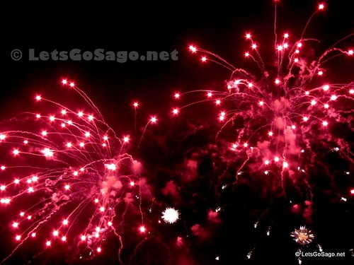 Spain - 2nd Philippine International Pyromusical Competition
