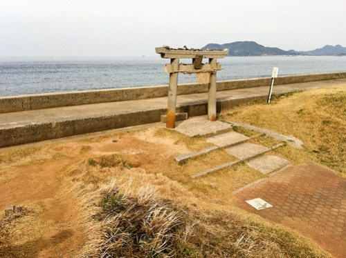 Memories from Fukuoka
