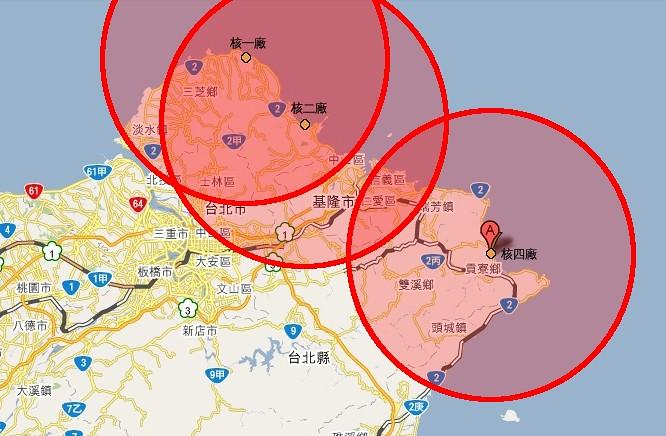 福島核災變 持續爆炸危機仍存 供電失靈惹禍 地震非唯一因素   苦勞網