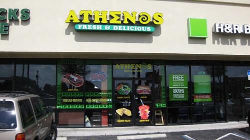 athenos fresh and delicious