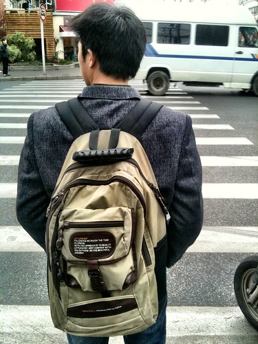 Engrish Bookbag