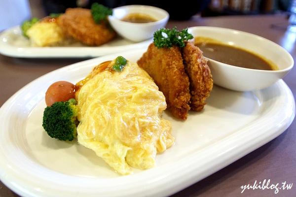 [樹林 食]*Daily蛋包飯~三峽北大特區 (鄉村風格的cute小店) Yukis Life by yukiblog.tw