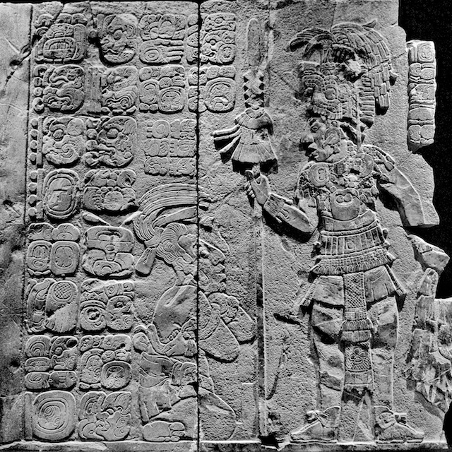 Tablet of the Warriors