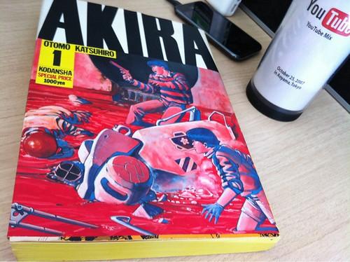 Akira 第1巻, volume 1
