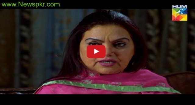 Bad Gumaan Episode 48 Promo Full by Hum Tv Aired on 24th November 2016