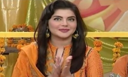 Good Morning Pakistan 22nd November 2016 Full Morning Show by Ary Digital