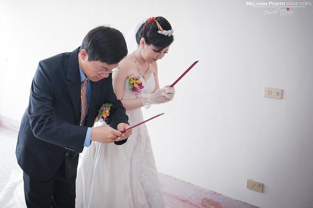 peach-20140426-wedding-166
