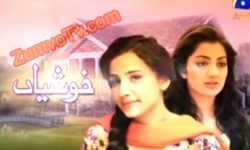 Khushiyan Episode 19 Full by Geo Tv Aired on 25th November 2016