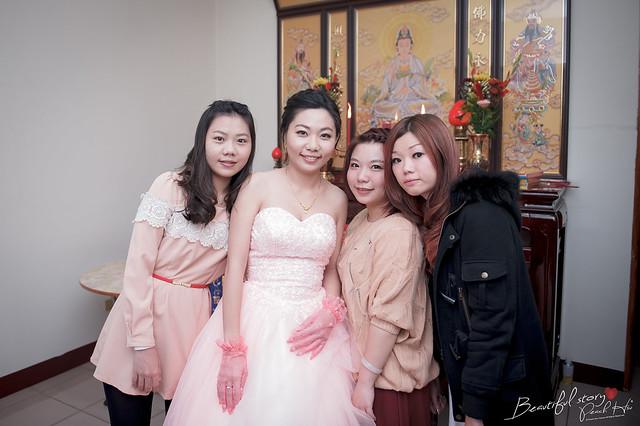 peach-20131228-wedding-229