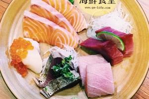 新北蘆洲食記 神田川海鮮食堂;料好實在的海鮮食堂! – 生魚片 / 現撈仔 / 好吃海膽