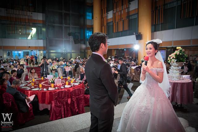peach-wedding-20150412-759-663