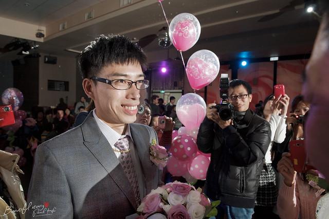 peach-20131228-wedding-591