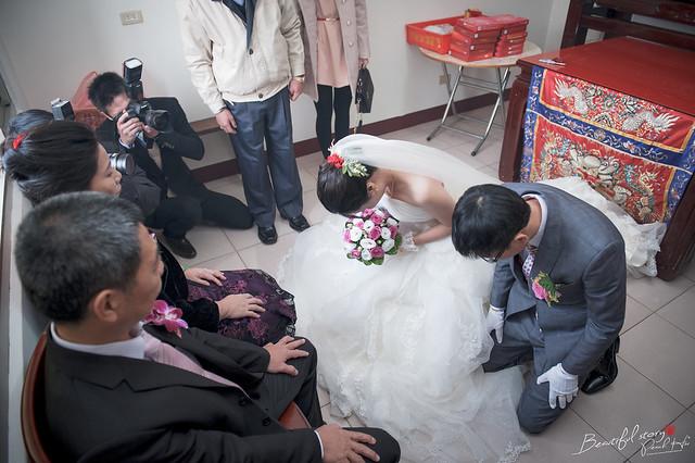 peach-20131228-wedding-444