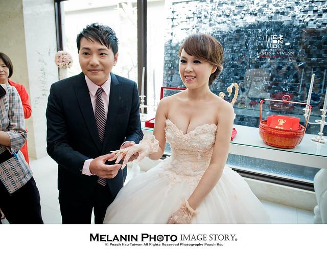 peach-wedding-20130707-8013