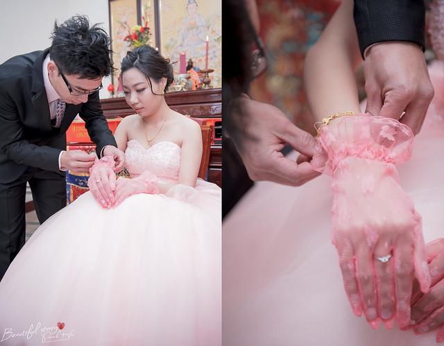peach-20131228-wedding-185+186