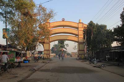 Entrance Gate Kushinagar , Kushinara , India