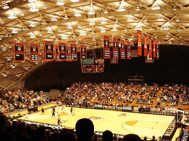 University of Rhode Island Menu0027s Basketball Thomas M Ryan Center - concert program