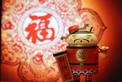 Happy Chinese New Year by Android CaiShen