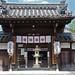 Obitoke-dera 2