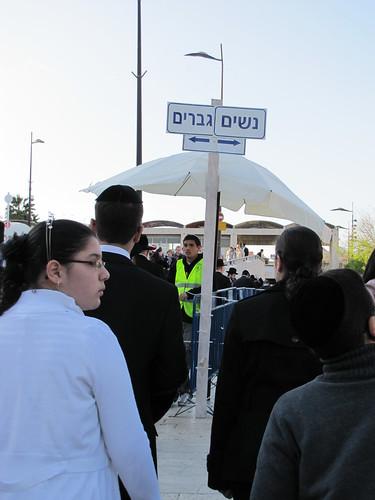 Segregration at entrance to Kotel plaza