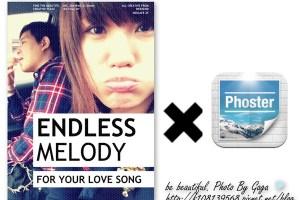 APP|Phoster♥.IPhone絕對要入手的海報編輯軟體