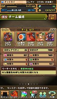pdss3260_20140112