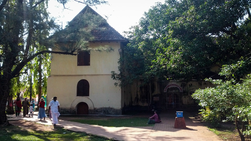 View of the Mattancherry Palace