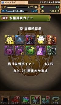 pdss1984_2013-11-15